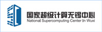 National Supercomputing Center In Wuxi